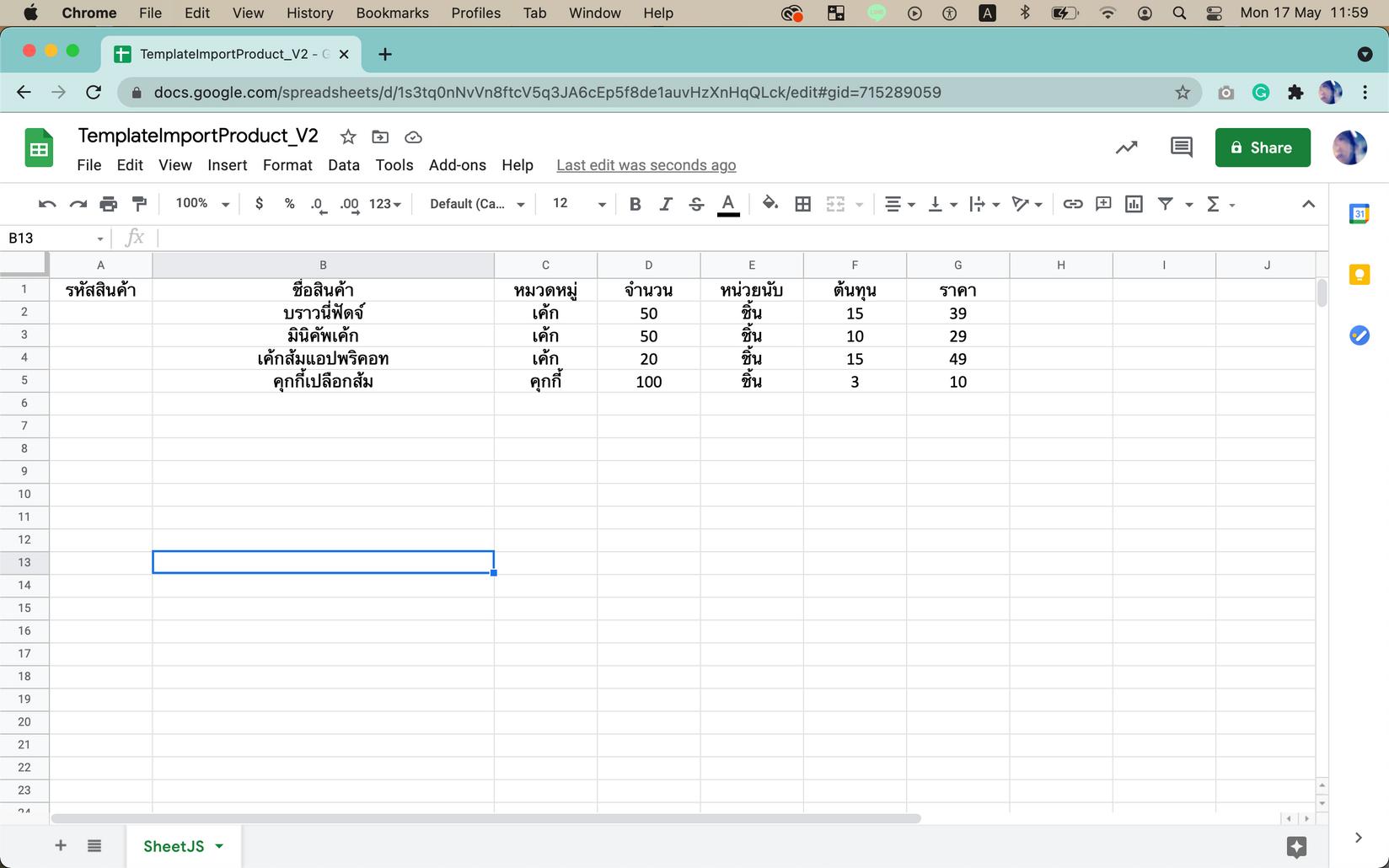 เพิ่มรายละเอียดสินค้า ไฟล์ Excel