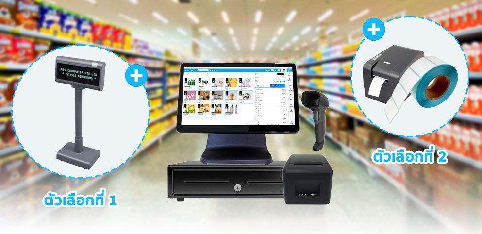 อุปกรณ์ POS สำหรับร้านค้าปลีก
