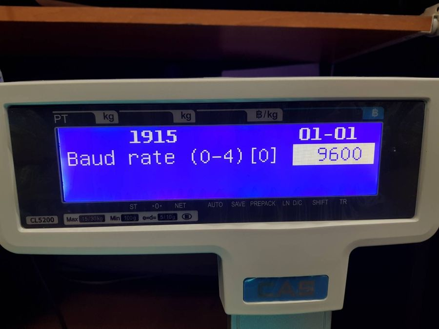 การตั้งค่า baud rate
