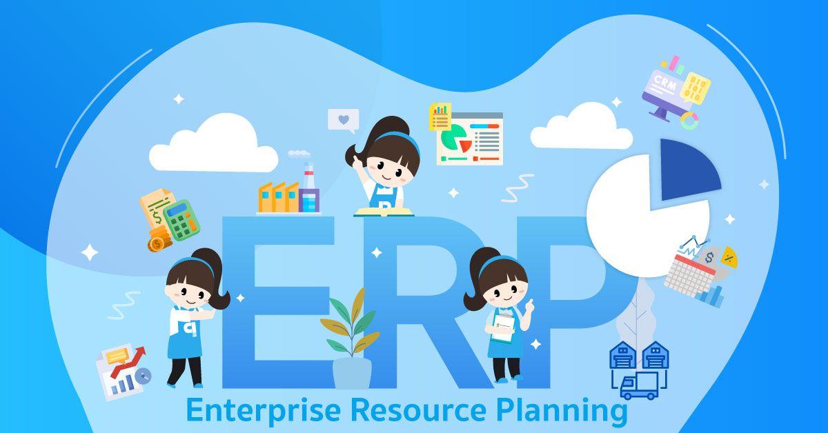 ERP คือระบบซอฟต์แวร์สำหรับการวางแผนจัดการงานในองค์กร